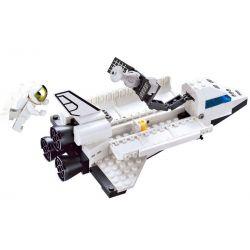 Enlighten 509 Qman 509 Xếp hình kiểu Lego Space Shuttle Discovery Space Discovery Flight Plane Khám Phá Tàu Con Thoi 125 khối