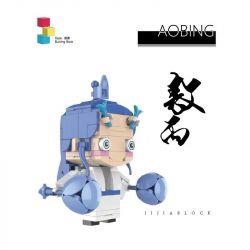 GEJIA M-0001 0001 M0001 M-0002 0002 M0002 Xếp hình kiểu Lego NEZHA Square Head Boy 2 Styles Nezha, Ao Bing Cậu bé đầu vuông 2 kiểu Nezha, Ao Bing gồm 2 hộp nhỏ