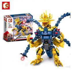 SEMBO 108651 Xếp hình kiểu Lego ULTRAMAN Ultraman Heros Cosmic Hero Altman Ultimate Super Beast U Killer Saulus Siêu Thú Tối Thượng U Killer Saulus 536 khối