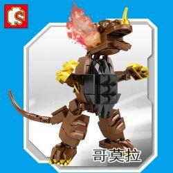 SHENG YUAN SY 108325 108326 108327 108328 Xếp hình kiểu Lego ULTRAMAN 4 Types Of Monsters: Ancient Monster Gomora, Destroyed Demon Insect Giza Debici, Cosmic Sea Beast Lexibas, Ultra-ancient Dragon Me
