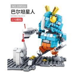 SEMBO 108516 Xếp hình kiểu Lego ULTRAMAN Sembo Block Cosmic Hero Altman Baltan Baltan. 270 khối