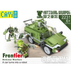 CAYI 2231 Xếp hình kiểu Lego NATIONAL WEAPON Frontier Defense Warfare Country Of The Country Defense Guard Bảo Vệ Bên 192 khối