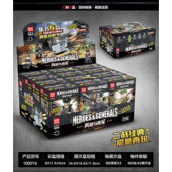 QUANGUAN 100074 Xếp hình kiểu Lego HEROES & GENERALS Hero And General FLAK38 20mm Quadly High-tech Gun 6 Combination FLAK38 Loại Pháo Phòng Không 4 Nòng 20mm 6 Tổ Hợp 236 khối