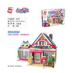 Enlighten 2025 Qman 2025 Xếp hình kiểu Lego CHERRY Ice Carnival Warm Wooden Restaurant Nhà Hàng Warm Chalet 389 khối
