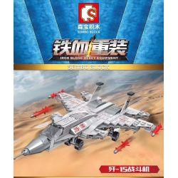 SEMBO 105513 Xếp hình kiểu Lego IRON BLOOD HEAVY EQUIPMENT Iron Blood Heavy Equipment J-15 Iron Plate 歼 -15 Fighter Máy Bay Chiến đấu J-15 229 khối
