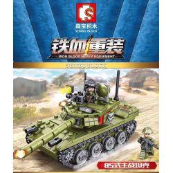 SEMBO 105514 Xếp hình kiểu Lego IRON BLOOD HEAVY EQUIPMENT Iron Blood Heavy Equipment Type 85 Main Battle Tank Iron Plate 85-style Main Battle Tank Xe Tăng Chiến đấu Chủ Lực Kiểu 85 324 khối