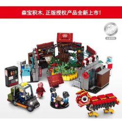 SEMBO 107011 107012 107013 107014 107015 107016 107017 107018 Xếp hình kiểu Lego THE WANDERING EARTH 8IN1 The Underground City 8 In 1 Underground City Hầm Ngục 8 Trong 1 gồm 8 hộp nhỏ 1087 khối