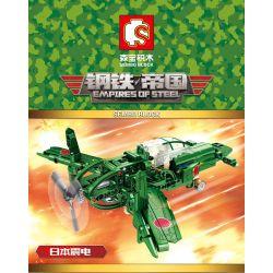 SEMBO 704201 Xếp hình kiểu Lego EMPIRES OF STEEL Empires Of Steel J7W1 Raiden Steel Empire Japanese Earthquake Electric Fighter Máy Bay Chiến đấu địa Chấn Nhật Bản 207 khối