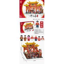 ZHUMO BLOCKS 12033 Xếp hình kiểu Lego SEASONAL Chinese Style Series Archway Phố Paifang 1735 khối