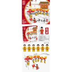 ZHUMO BLOCKS 12031 Xếp hình kiểu Lego SEASONAL Chinese Style Series Dragon Múa Rồng 348 khối
