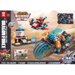 ZHEGAO QL1661 1661 Xếp hình kiểu Lego ULTRAMAN Dragon Force Steel Dragon's Goodbye Altman Altman's Rapid Chariot Chariot Nhanh Của Altman 251 khối