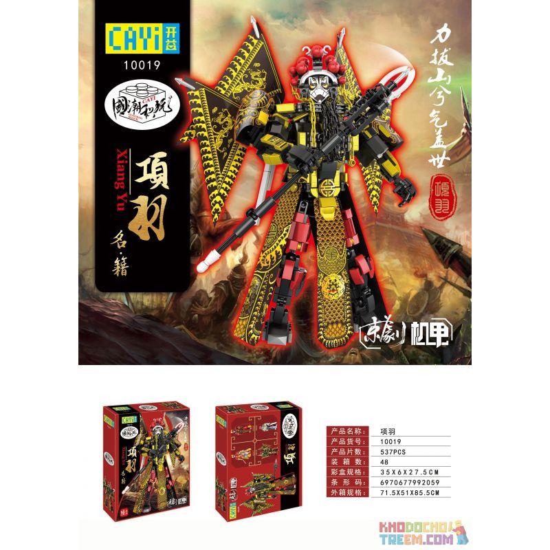 CAYI 10019 Xếp hình kiểu Lego TRANSFORMERS Xiang Yu Hạng Vũ 537 khối
