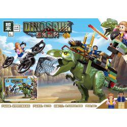 ZHEGAO QL1710 1710 Xếp hình kiểu Lego JURASSIC WORLD Dinosaur War Tyrannosaurus Capture Drill Khủng Long Bạo Chúa Trong Cuộc Tập Trận Bắt Giữ 340 khối
