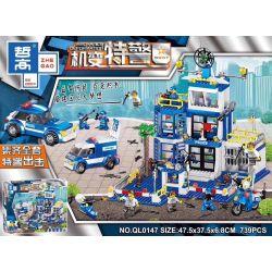 ZHEGAO QL0147 0147 Xếp hình kiểu Lego MECHANICS DEFORMATION Machine Transverse Special Police SWAT Police Station Đồn Cảnh Sát 739 khối