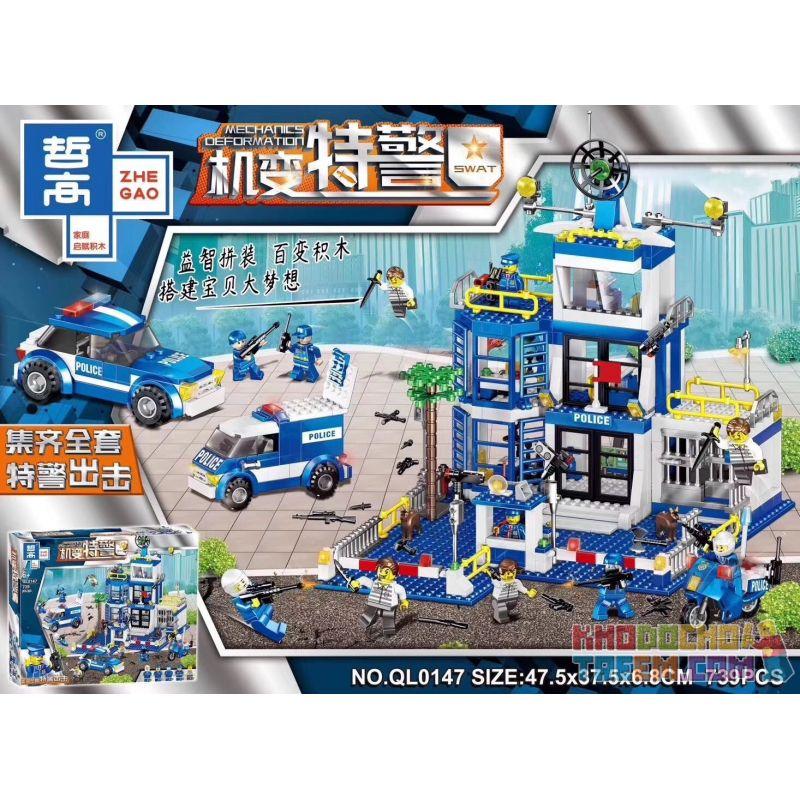 ZHEGAO QL0147 0147 Xếp hình kiểu Lego MECHANICS DEFORMATION Police Station Đồn cảnh sát 739 khối