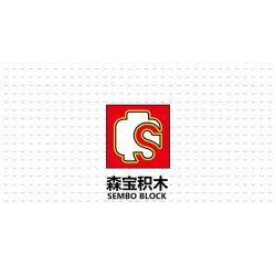 SEMBO 108732 Xếp hình kiểu Lego ULTRAMAN Rob Ultraman Rob Swivel Flash Crystal Transformer 786 khối