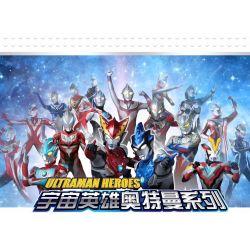 SEMBO 108653 Xếp hình kiểu Lego ULTRAMAN Ultraman Heroes Cosmic Hero Altman Ob Ottman Ouhu Sword Uub Ultraman Uub Holy Sword 415 khối