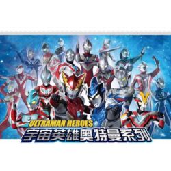 SEMBO 108623 Xếp hình kiểu Lego ULTRAMAN Ultraman Heros Cosmic Hero Altman Galatron Galatron. 538 khối