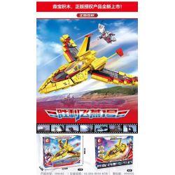 SEMBO 108685 Xếp hình kiểu Lego ULTRAMAN Ultraman Heros Cosmic Hero Altman Diga Altman Shengli Feiyan 1 492 khối
