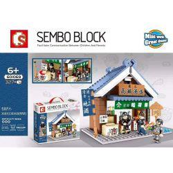 SEMBO 601069 Xếp hình kiểu Lego Japanese Street View Takasu Saku Plus Takahama Sake Brewery Tavern 327 khối