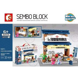 SEMBO 601074 Xếp hình kiểu Lego Japanese Street View Shallow Room Fried Cake Shop Cửa Hàng Bánh Kếp Sengenya 320 khối