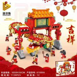 PanlosBrick 610006 Panlos Brick 610006 Xếp hình kiểu Lego SEASONAL Chinese Spring Festival Dragon Múa Rồng Năm Mới Của Trung Quốc 1138 khối