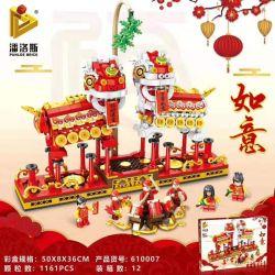 PanlosBrick 610007 Panlos Brick 610007 Xếp hình kiểu Lego SEASONAL Chinese New Year Lion Dance Chinese Spring Festival Lion Múa Sư Tử Năm Mới Của Trung Quốc 1161 khối