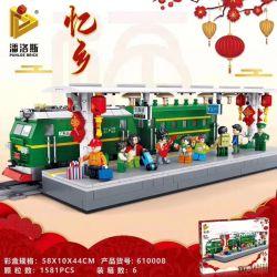 PanlosBrick 610008 Panlos Brick 610008 Xếp hình kiểu Lego SEASONAL Chinese Spring Festival Tàu Da Xanh 1581 khối