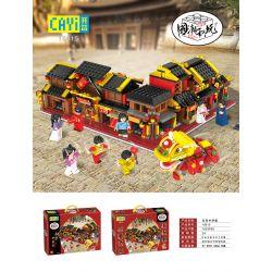 CAYI 10015 Xếp hình kiểu Lego MINI MODULAR Guo Chao Fun Changle Zhonghua Street Phố Trung Quốc Changle 1032 khối