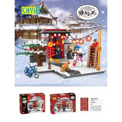 CAYI 10016 Xếp hình kiểu Lego CHINATOWN National Tide Fu'an Detail Court Vườn Tuyết Fuanxiang 387 khối