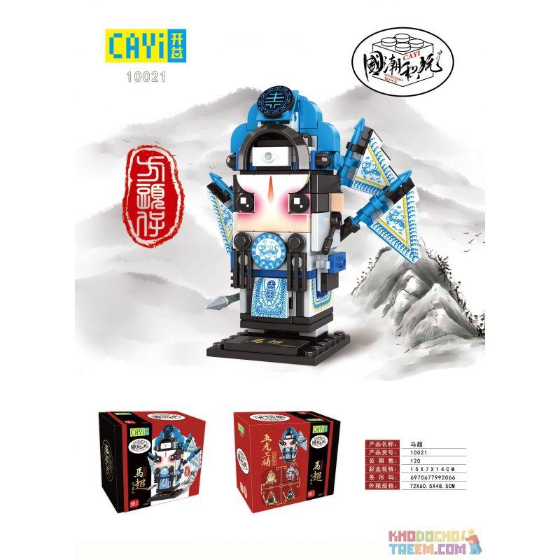 CAYI 10021 Xếp hình kiểu Lego FAIRY SWORDPLAY Five Tigers General Fangtouzi Ma Chao