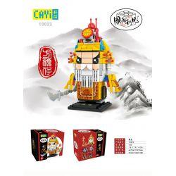 CAYI 10022 Xếp hình kiểu Lego FAIRY SWORDPLAY Five Tigers General Fangtouzi Huang Zhong