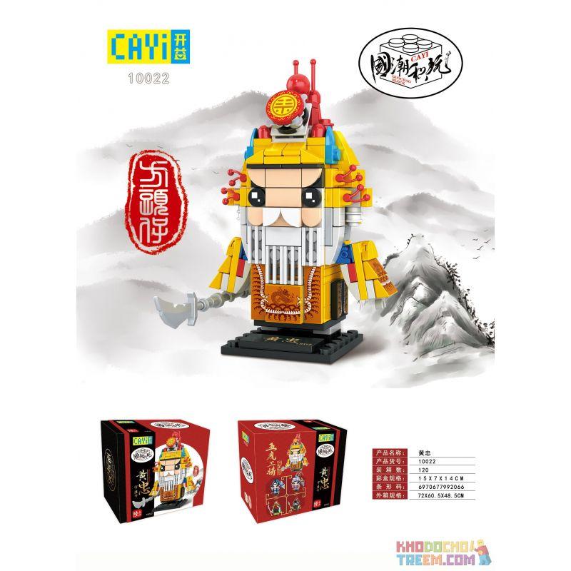 CAYI 10022 Xếp hình kiểu Lego FAIRY SWORDPLAY Huang Zhong