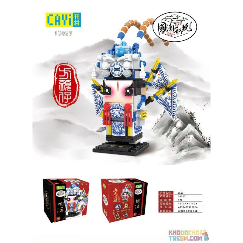 CAYI 10023 Xếp hình kiểu Lego FAIRY SWORDPLAY Five Tigers Zhao Yun Triệu Vân