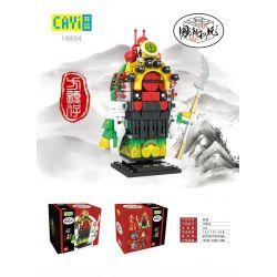 CAYI 10024 Xếp hình kiểu Lego FAIRY SWORDPLAY Five Tigers General Fangtouzi Guan Yu Quan Vũ