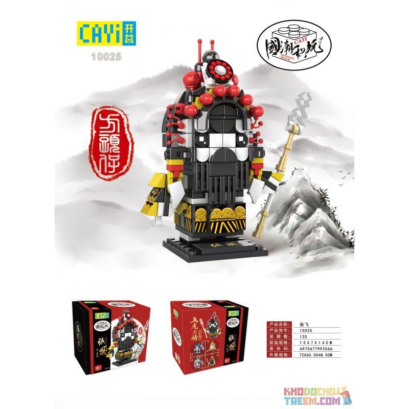 CAYI 10025 Xếp hình kiểu Lego FAIRY SWORDPLAY Zhang Fei Trương Phi