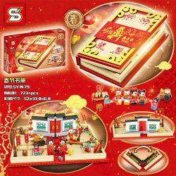 SHENG YUAN SY SY1479 1479 Xếp hình kiểu Lego SEASONAL Spring Festival Book Tập Sách Lễ Hội Mùa Xuân 723 khối
