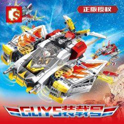 SEMBO 108712 Xếp hình kiểu Lego ULTRAMAN Ultraman Heroes Cosmic Hero Altman Guys Loaded Number, Dreamier, Phoenix Number Three In One GUYS Cargo Ship, Dreambius Phoenix Ba Trong Một 498 khối