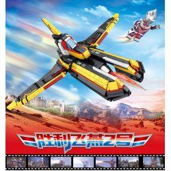 SEMBO 108768 Xếp hình kiểu Lego ULTRAMAN Cosmic Hero Altman Victory Feiyan 2 Chiến Thắng Feiyan 2 746 khối