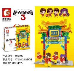 SEMBO 605100 Xếp hình kiểu Lego Chinatown Principle 3 Zhonghua Archway Cổng Tò Vò Trung Quốc 832 khối