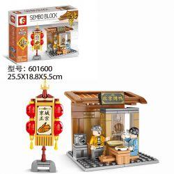 SEMBO 601600 601601 601602 601603 Xếp hình kiểu Lego CHINATOWN 4 Types Of Beijing Roast Duck, Penglai Pub, Cake Fragrant Village, Sheep Scorpion 4 loại Vịt quay Bắc Kinh, Quán rượu Penglai, Làng bánh
