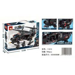 RUIZHI BEE 11013 Xếp hình kiểu Lego Technic SWAT SPECIAL FORCE Explosion-proof Special Police SWAT Special Police Explosion-proof Transport Vehicle Xe Chuyên Chở Phòng Nổ Của Cảnh Sát 784 khối
