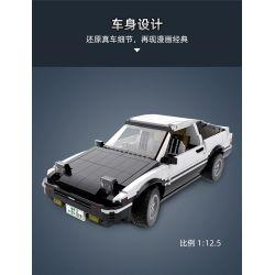 DOUBLEE CADA C61019 61019 Xếp hình kiểu Lego TECHNIC Initial D Fujiwara Tofu Shop Toyota AE86 Drift Racing Ban đầu D Fujiwara Tofu Shop Toyota AE86 Drift Racing 1234 khối
