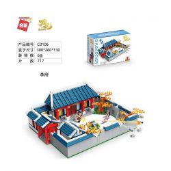 Enlighten C0106 0106 Qman C0106 0106 Xếp hình kiểu Lego NEZHA Keepley What Is The Magic Li Fun Li Vui Vẻ 717 khối