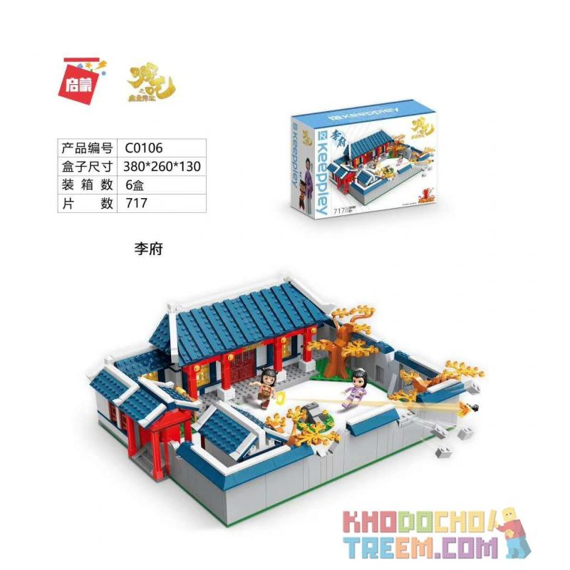 Enlighten C0106 0106 Qman C0106 0106 KEEPPLEY C0106 0106 Xếp hình kiểu Lego NEZHA Lee House 717 khối