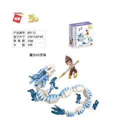Enlighten B0112 0112 Qman B0112 0112 Xếp hình kiểu Lego NEZHA Keepley What Is The Magic Magic Pills VS Ling Pearl Thuốc Ma Thuật Vs Ling Ngọc Trai 348 khối