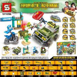 PRCK 69014 SHENG YUAN SY SY1396 1396 Xếp hình kiểu Lego GAME FOR PEACE DINOSAUR WORLD III Dinosaur World Dinosaur Family Fight Sạc điện! Chiến đấu Cho Quyền Bá Chủ! 356 khối