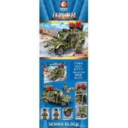 SEMBO 105531 Xếp hình kiểu Lego IRON BLOOD HEAVY EQUIPMENT Iron Plate Tiger Assault Car Xe Tấn Công Hổ 269 khối