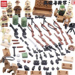 QUANGUAN 100116 Xếp hình kiểu Lego HEROES & GENERALS Heroes & Generals Battlefront Hero And General 8 Models Of Front Line Battlefield Chiến Trường Tiền Tuyến 8 Kiểu