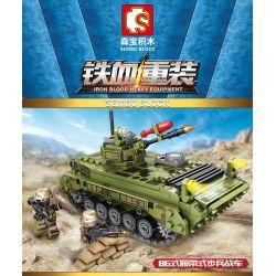 SEMBO 105530 Xếp hình kiểu Lego IRON BLOOD HEAVY EQUIPMENT Iron Plate 86-style Pedicing Infantry Xe Chiến đấu Bộ Binh Bánh Xích Kiểu 86 376 khối